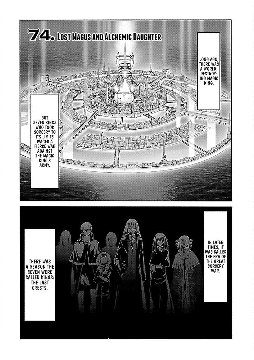Trinity Seven 74 Page 2