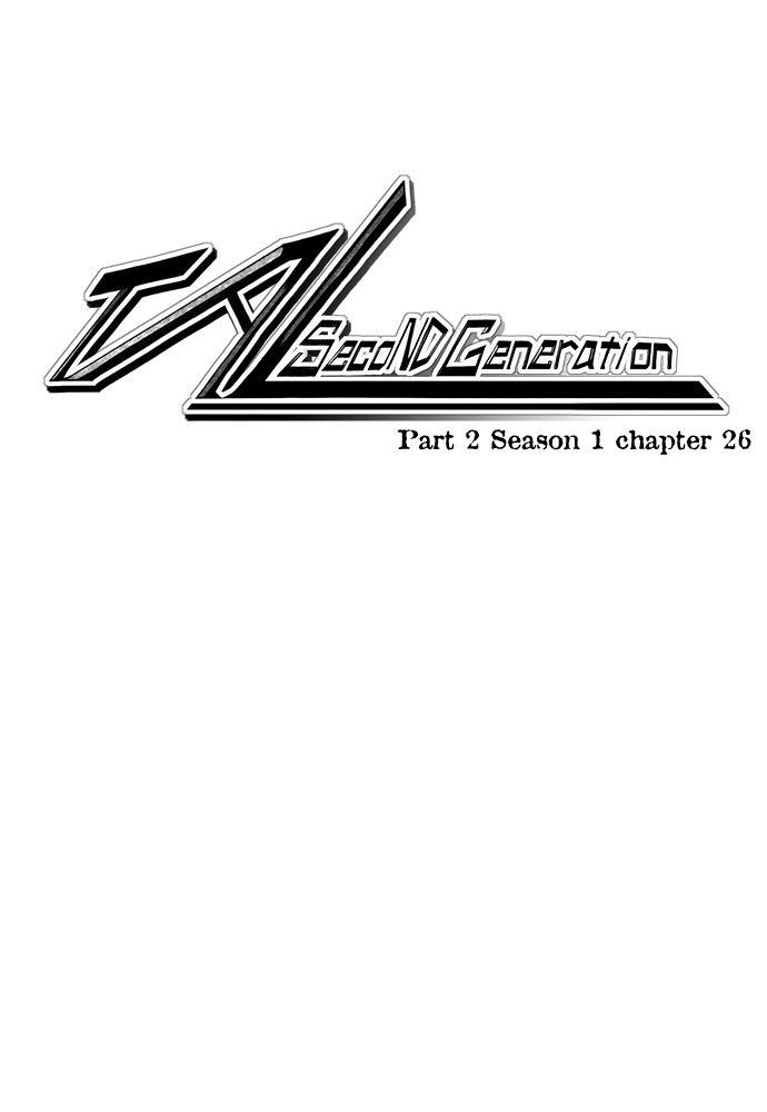 TAL 212 Page 2