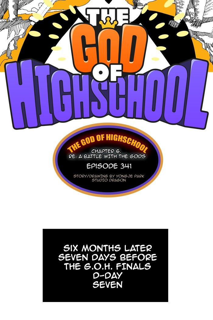 The God Of High School 343 Page 2