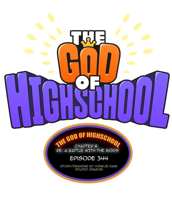 The God Of High School 346 Page 1