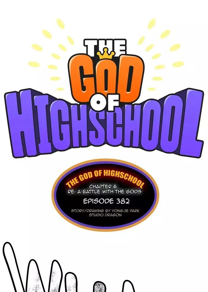 The God Of High School 382 Page 1