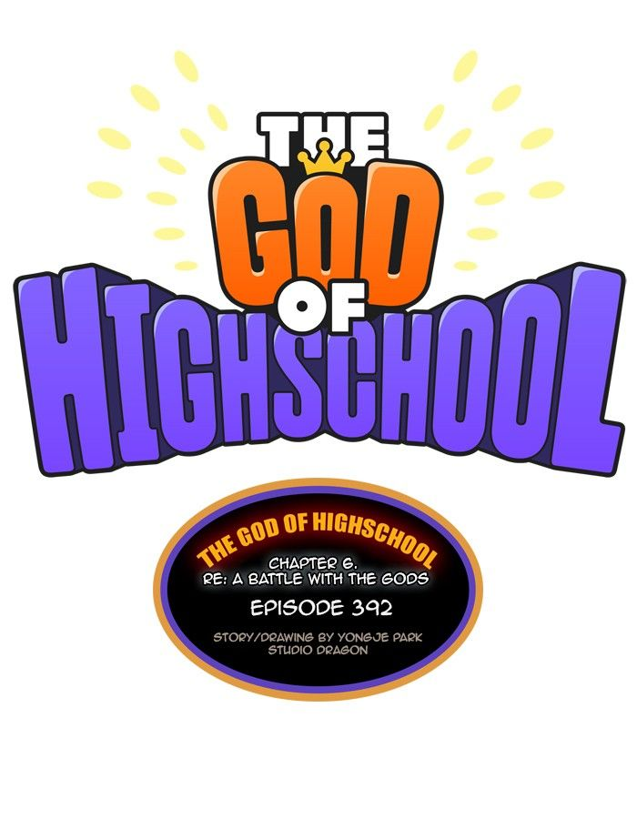 The God Of High School 392 Page 1