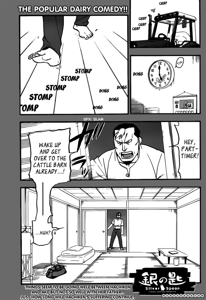 Silver Spoon 19 Page 2