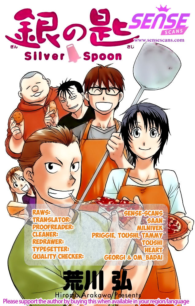 Silver Spoon 115 Page 1