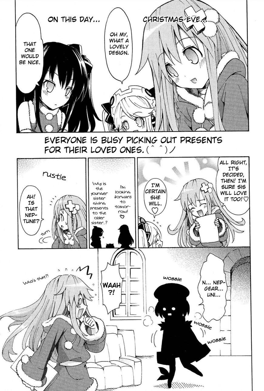 Chou Jigen Game Neptune - Megami Tsuushin 14 Page 1