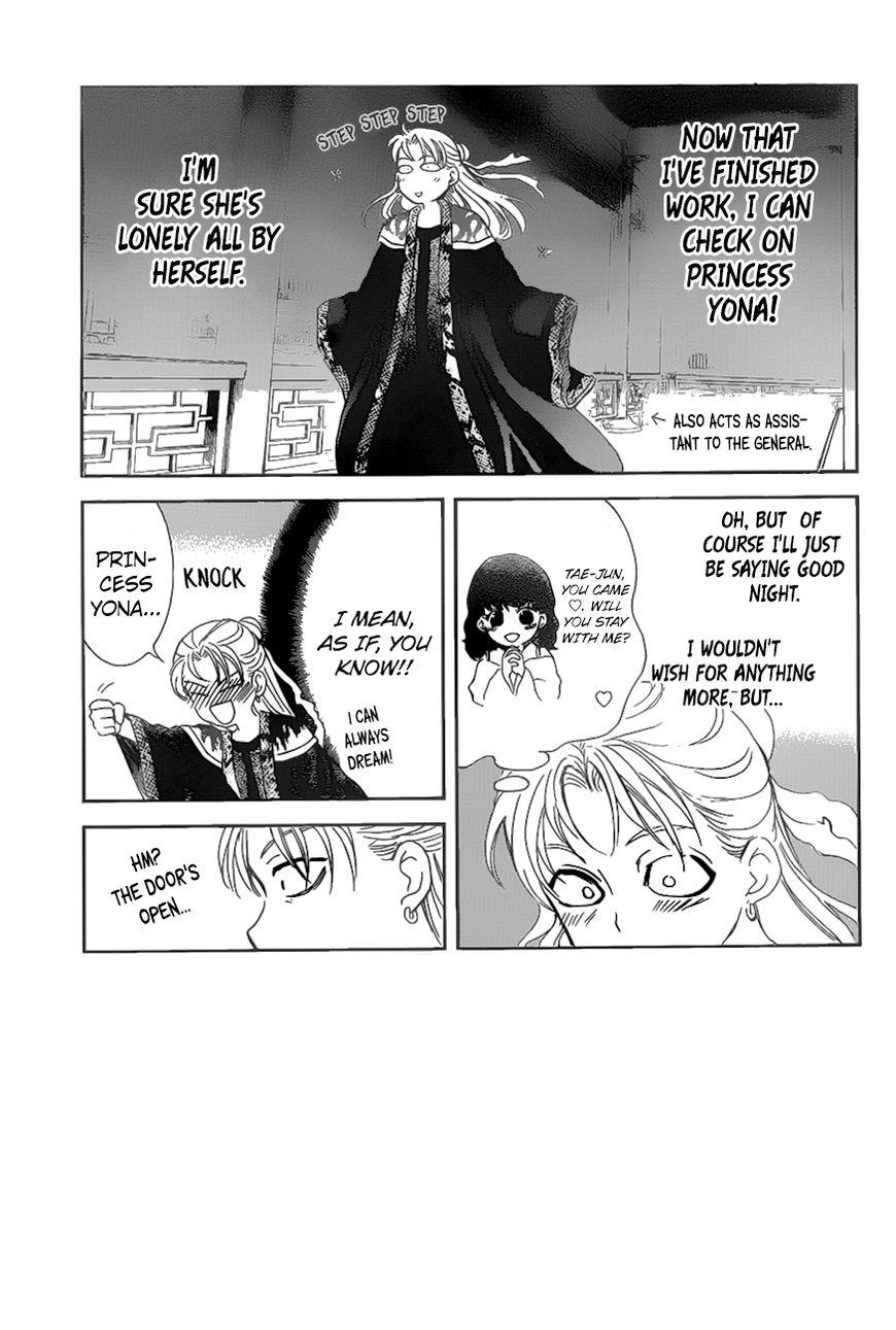 Akatsuki No Yona 160 Page 1