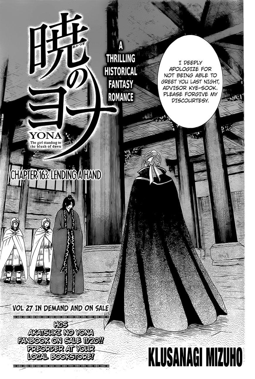 Akatsuki No Yona 163 Page 1