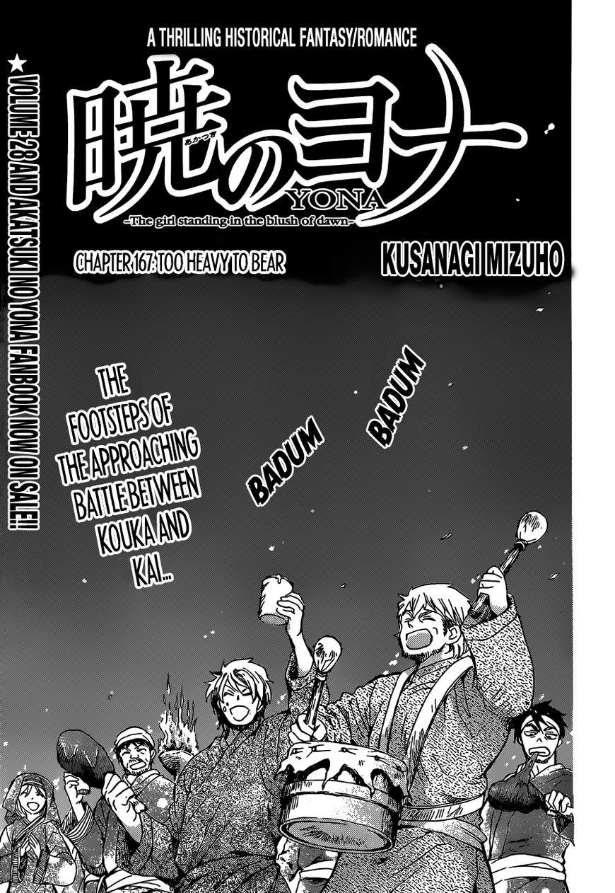 Akatsuki No Yona 167 Page 1