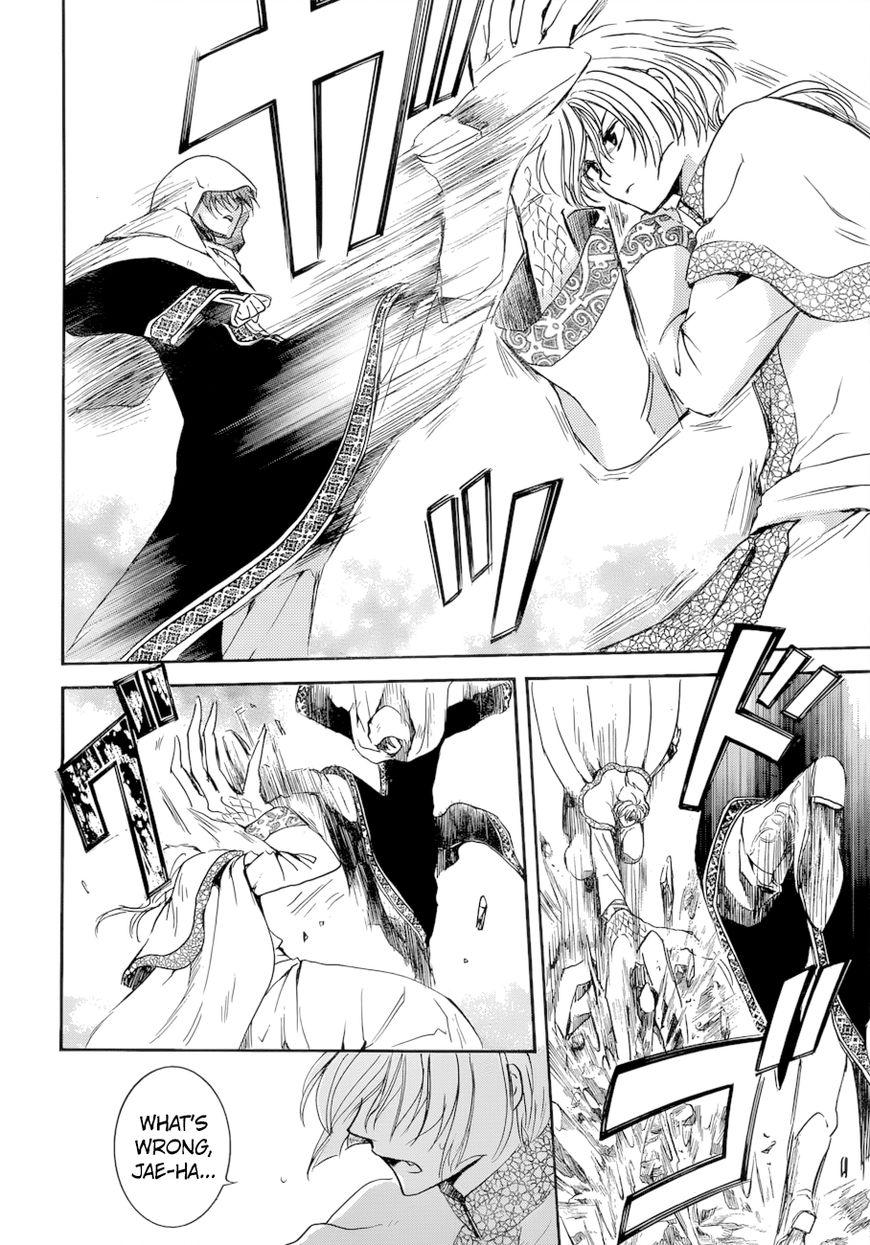 Akatsuki No Yona 170 Page 5