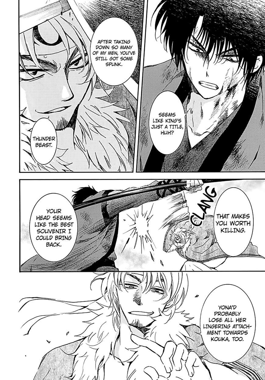 Akatsuki No Yona 171 Page 5