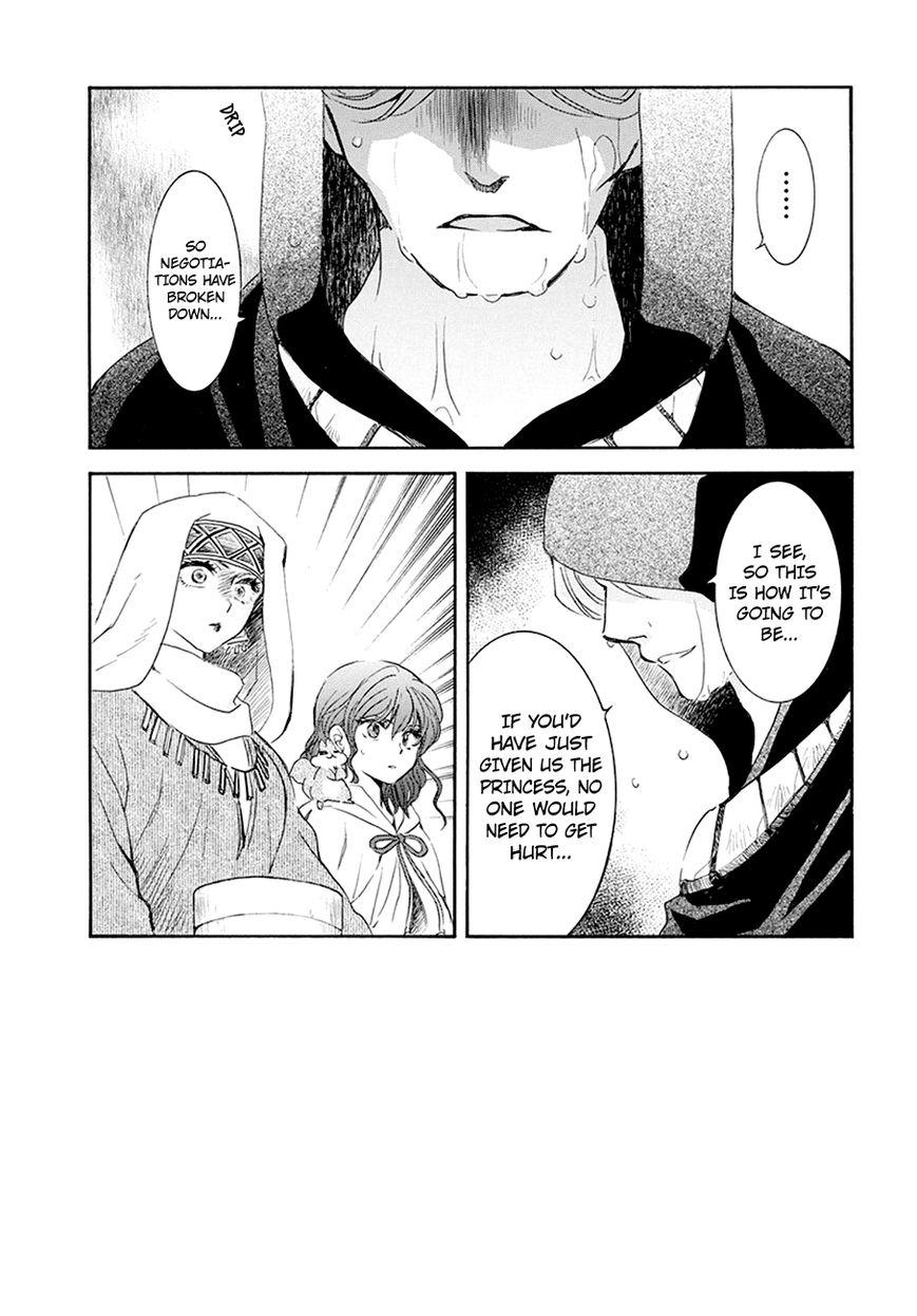 Akatsuki No Yona 172 Page 3