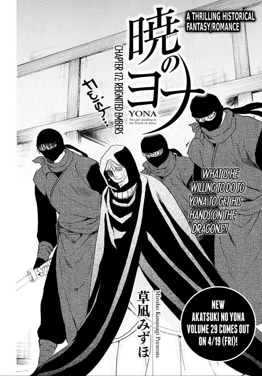 Akatsuki No Yona 172 Page 4