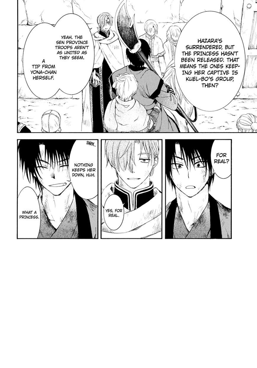 Akatsuki No Yona 173 Page 3