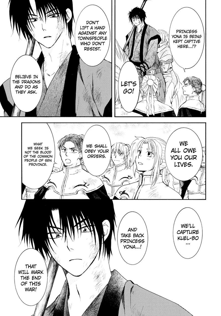 Akatsuki No Yona 173 Page 4