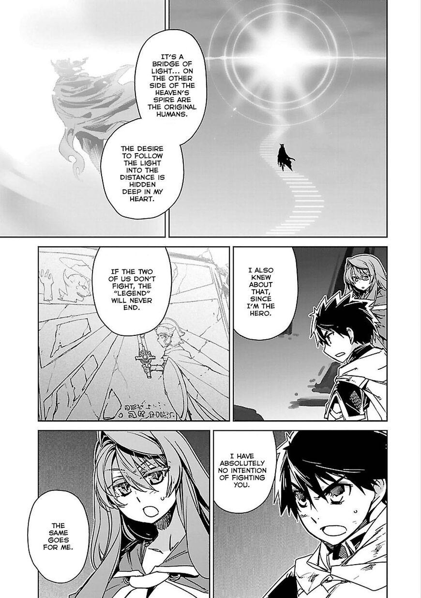 Maoyuu Maou Yuusha - Kono Watashi no Mono Tonare, Yuusha yo Kotowaru! 53 Page 1