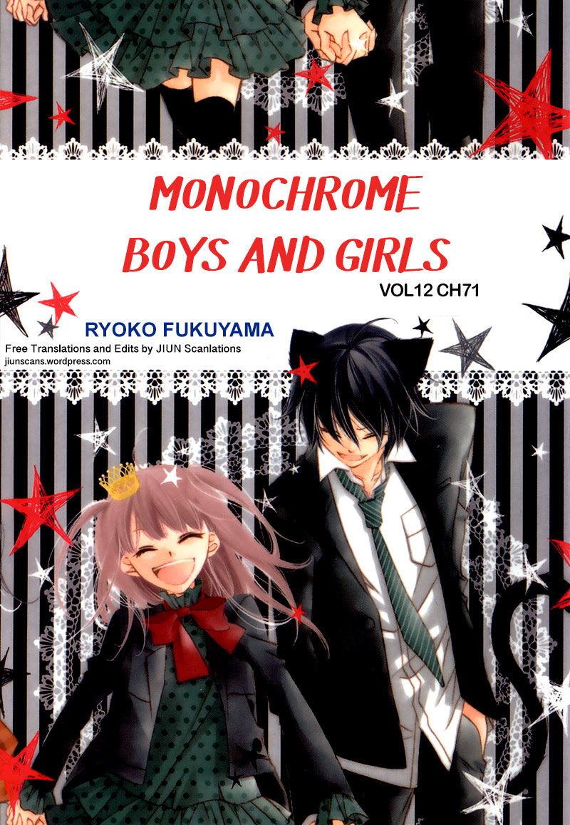 Monokuro Shounen Shoujo 71 Page 1