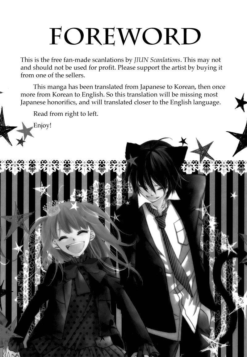 Monokuro Shounen Shoujo 71 Page 2