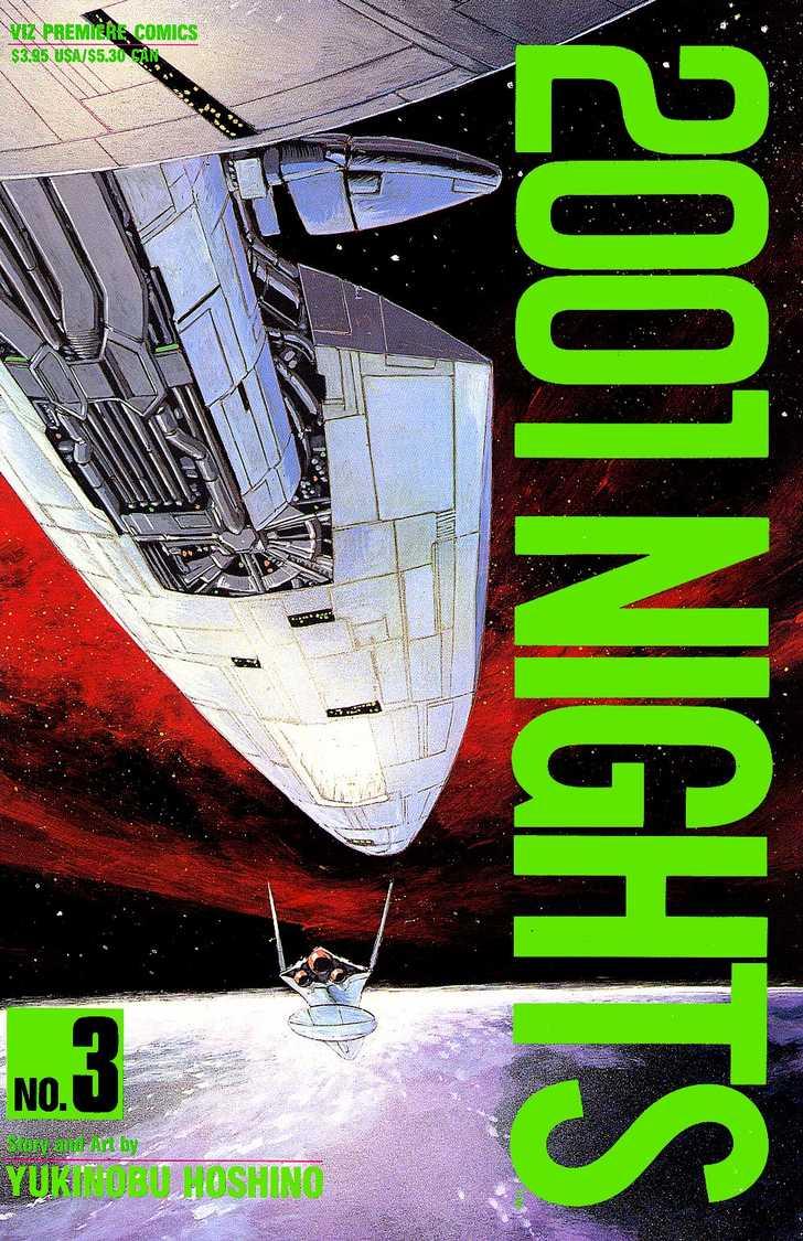 2001 Nights 0 Page 1
