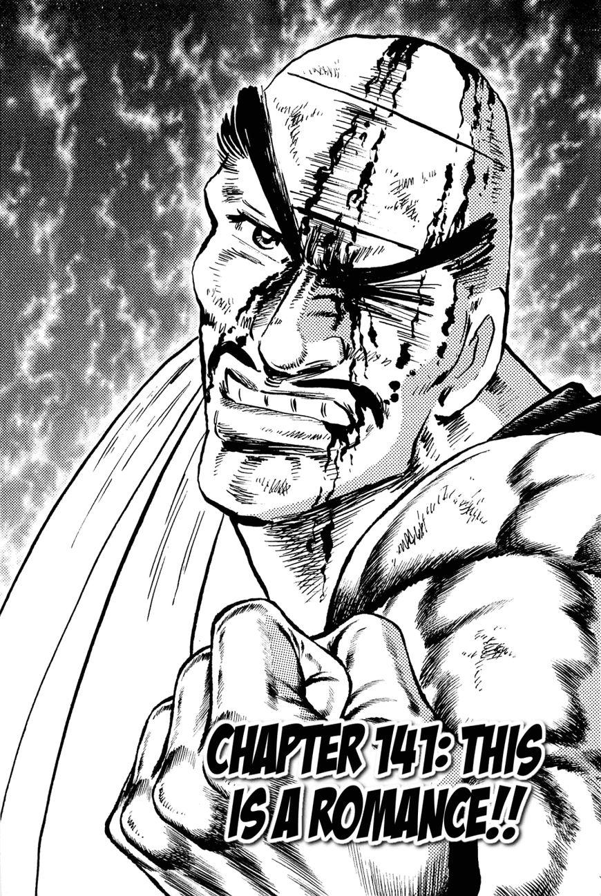 Akatsuki!! Otokojuku 141 Page 1