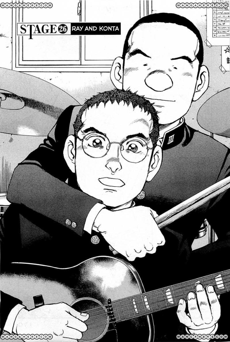 Boku wa Beatles 26 Page 2