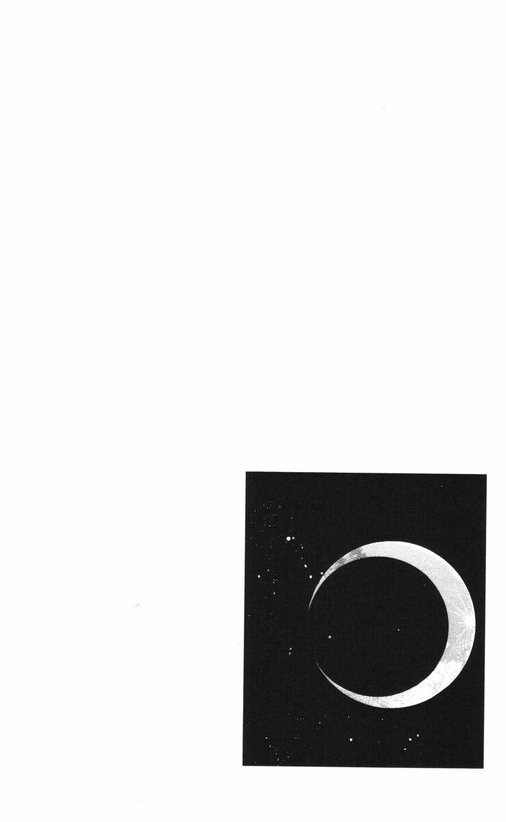 Hana Yori Dango 241.5 Page 2