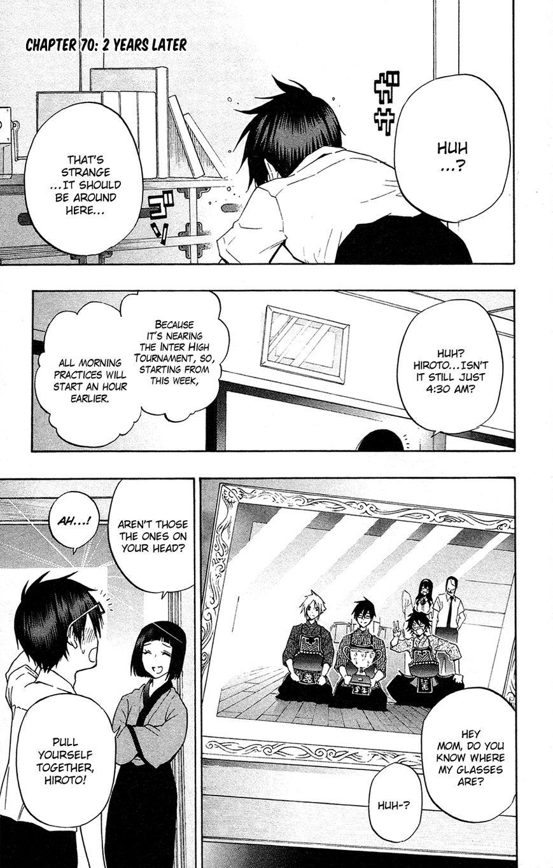 Kurogane (KEZAWA Haruto) 70 Page 2