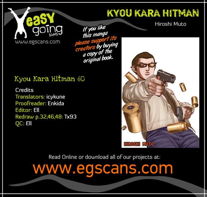 Kyou Kara Hitman 60 Page 1