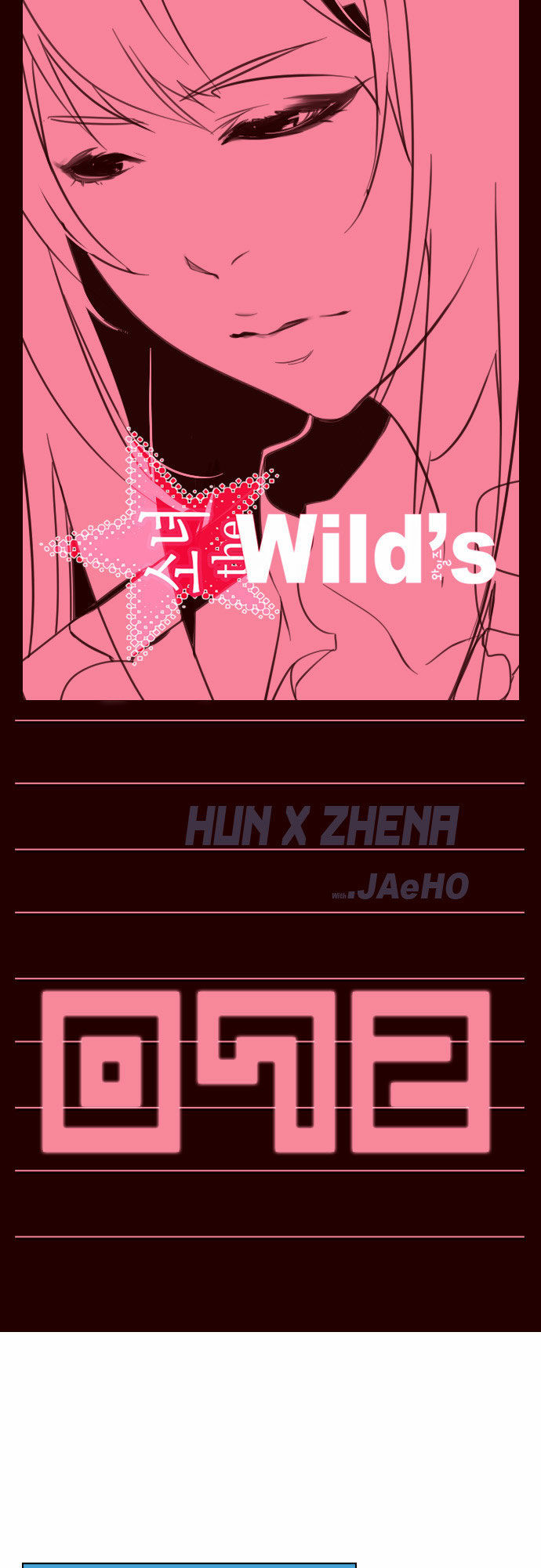 Girl the Wild's 72 Page 1