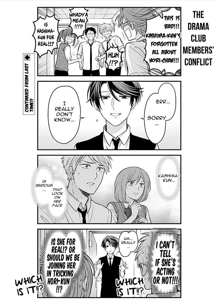 Gekkan Shoujo Nozaki-Kun 107 Page 2
