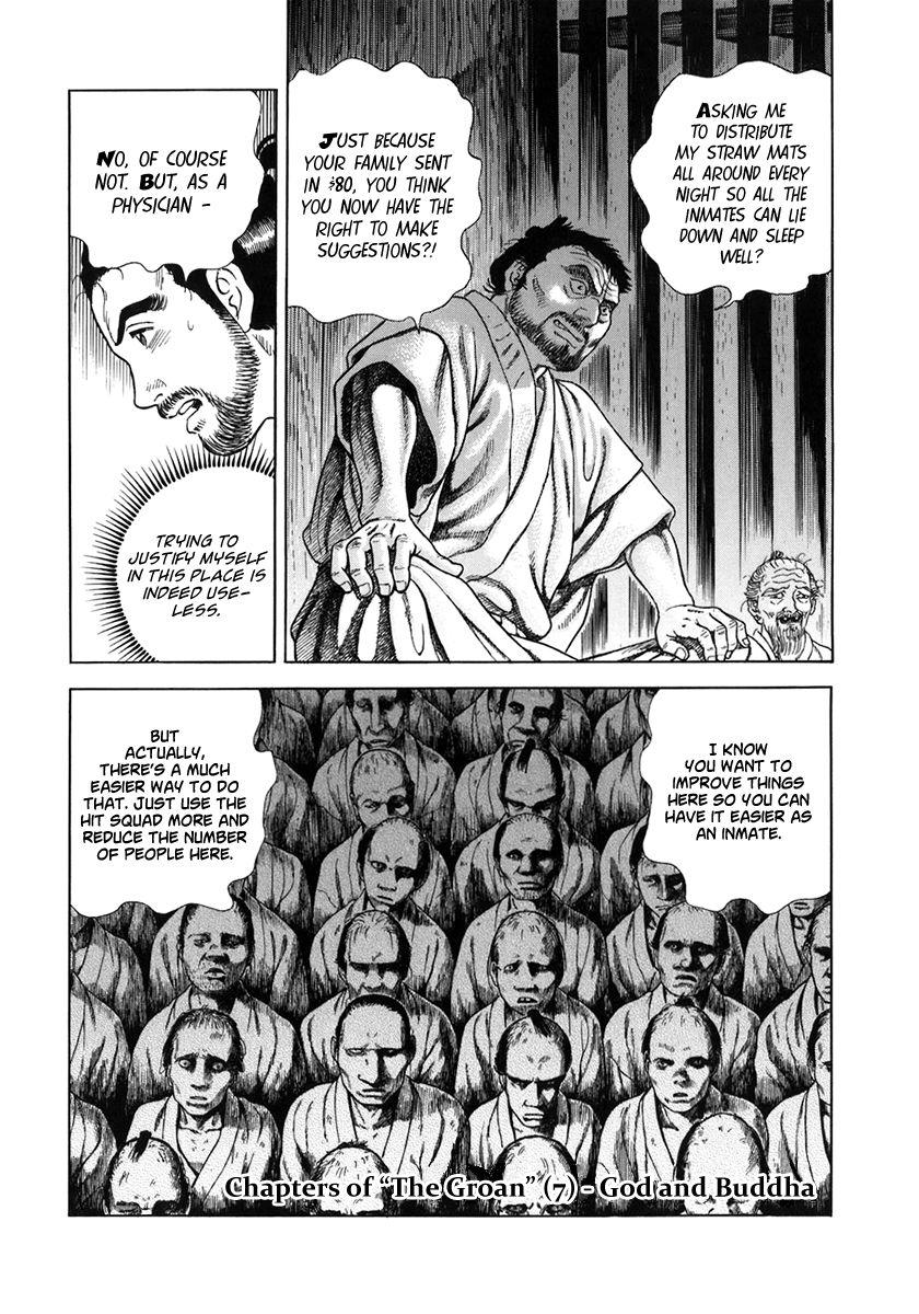 Jin 51 Page 2