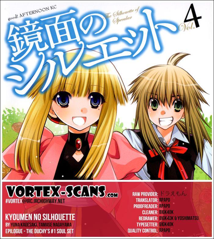 Kyoumen no Silhouette 25 Page 1