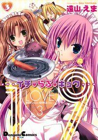 1 Love 9