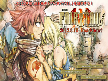 New Information Released About Fairy Tail's Anime Movie