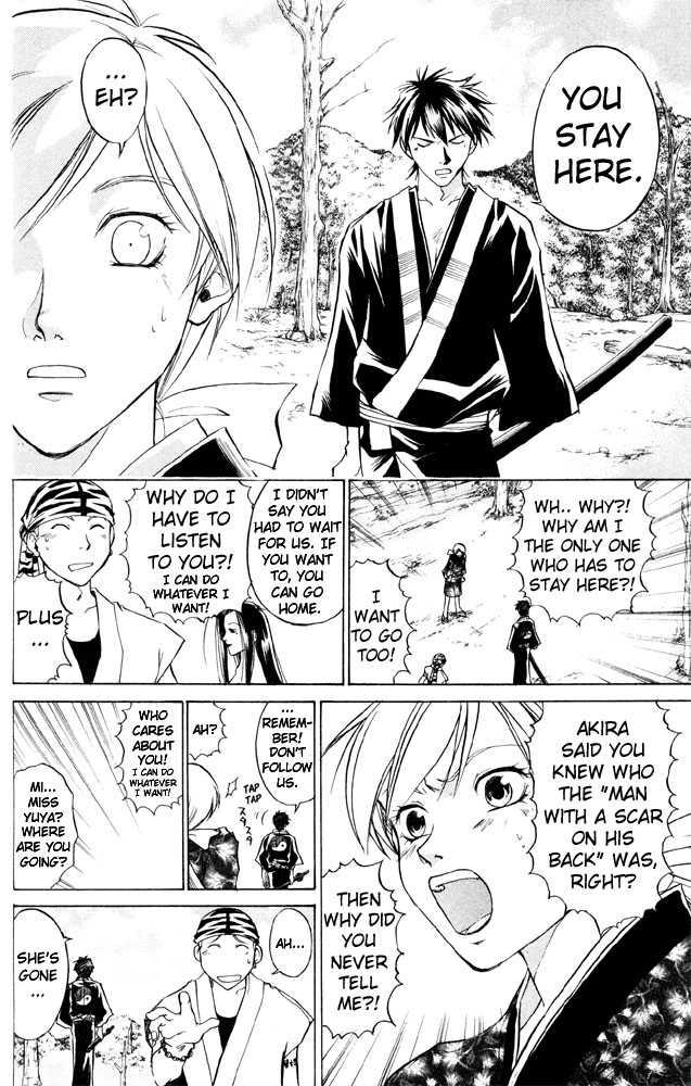 Samurai Deeper Kyo 40 Page 2