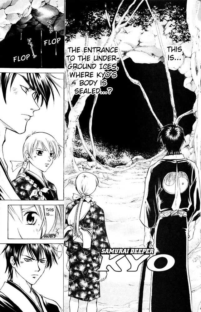 Samurai Deeper Kyo 45 Page 1