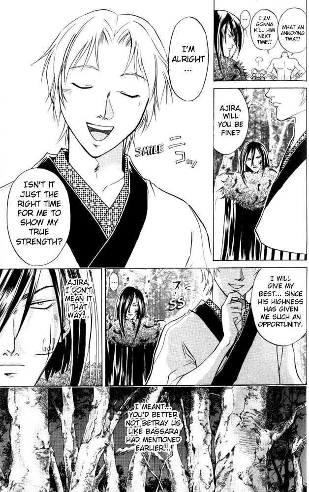 Samurai Deeper Kyo 45 Page 3