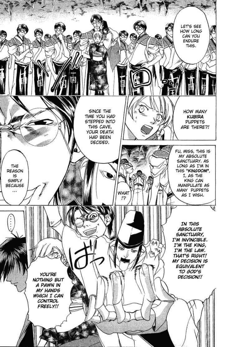 Samurai Deeper Kyo 46 Page 2