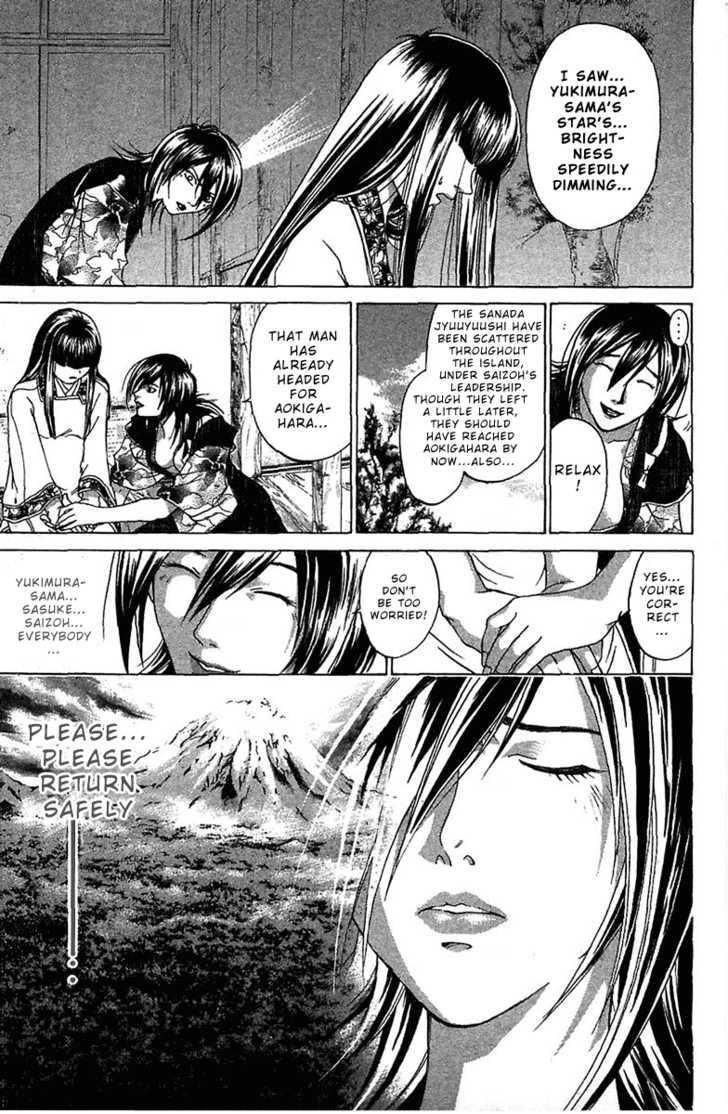Samurai Deeper Kyo 70 Page 3