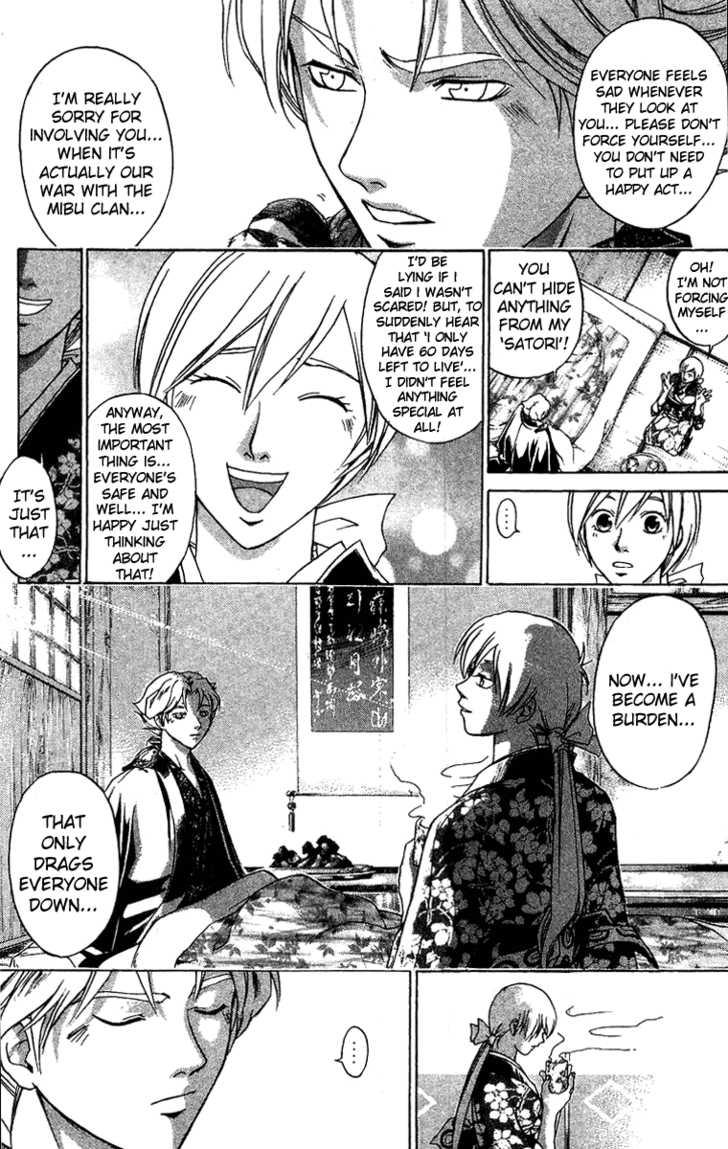 Samurai Deeper Kyo 95 Page 3