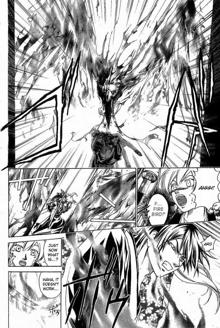 Samurai Deeper Kyo 120 Page 3
