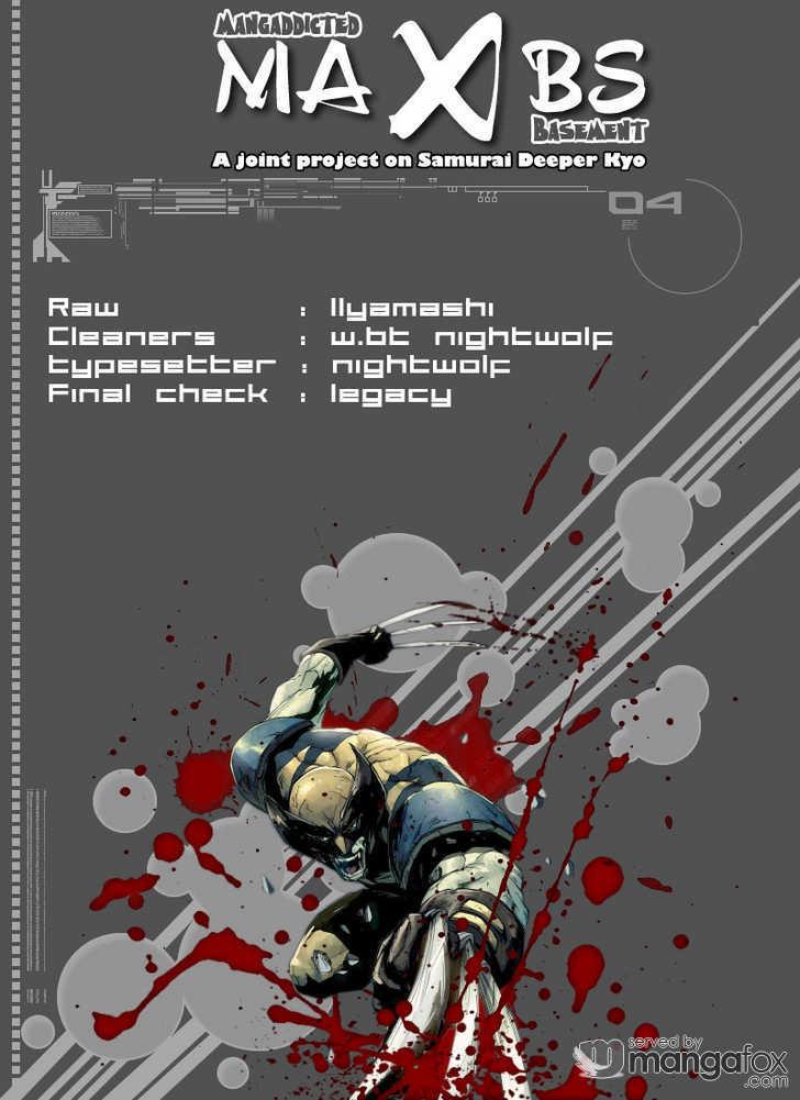 Samurai Deeper Kyo 149 Page 1