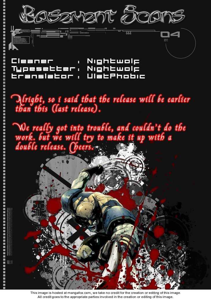 Samurai Deeper Kyo 200 Page 1
