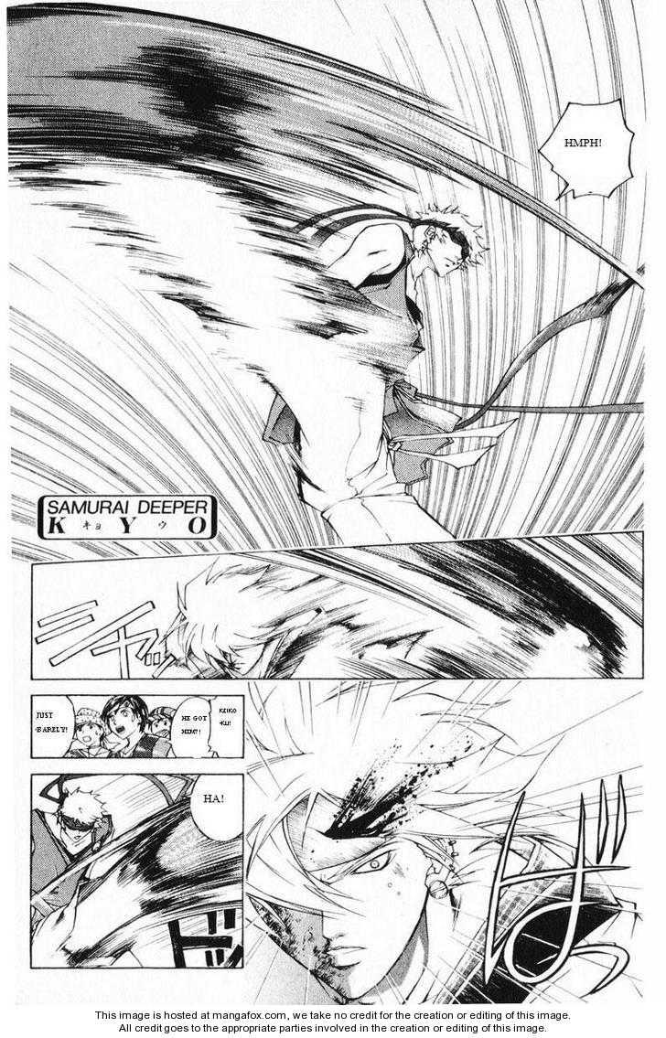 Samurai Deeper Kyo 244 Page 1