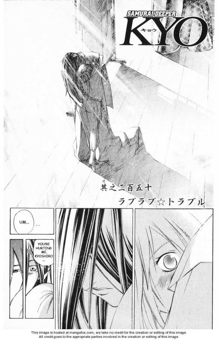 Samurai Deeper Kyo 250 Page 1