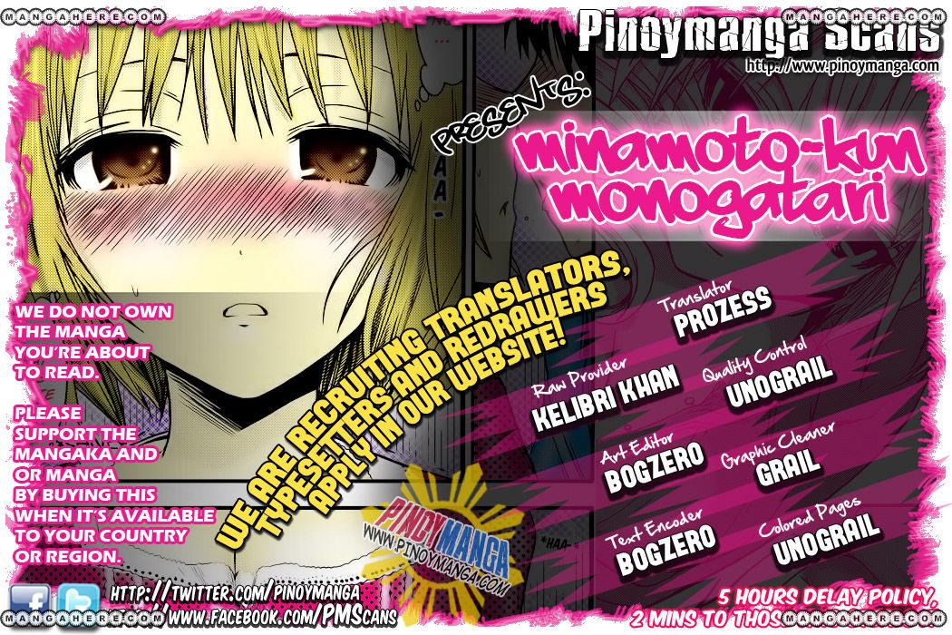 Minamoto-kun Monogatari 27 Page 1
