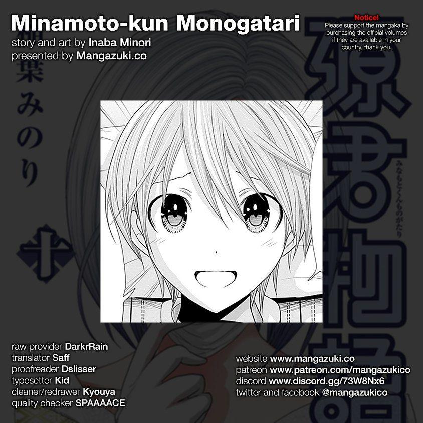 Minamoto-kun Monogatari 230 Page 1