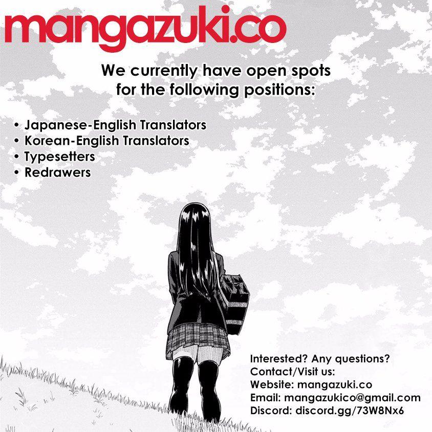 Minamoto-kun Monogatari 230 Page 2