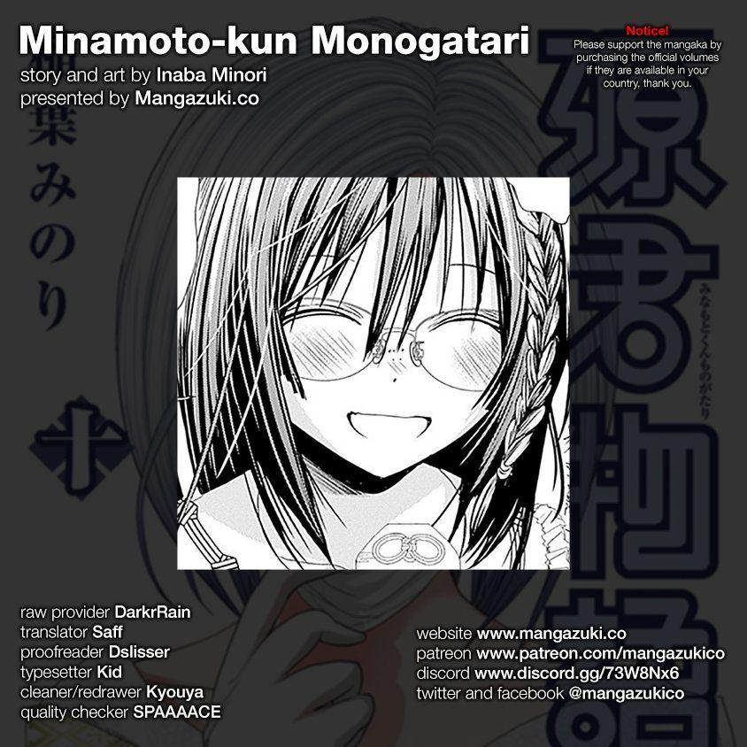 Minamoto-kun Monogatari 231 Page 1