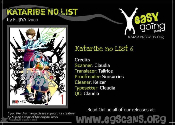 Kataribe No List 6 Page 1