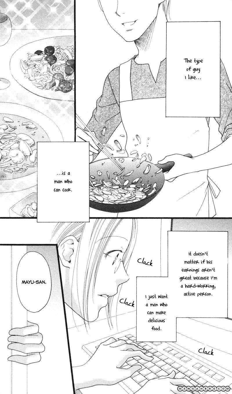 Anata ga Watashi to Kurashitara 4 Page 2